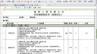 广州室内设计学习网站,万博桥生装饰第1课s6