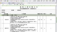 2010室内设计软件下载 免费中文版第一课s7