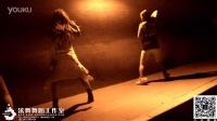 昌平爵士舞培训俱乐部 昌平哪里有学舞蹈的地方 昌平舞蹈教练班