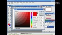 PS软件颜色介绍