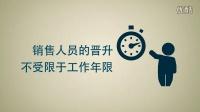 2014.02.11-就业导航-销售-Flash动画