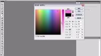 5.1.3 实战—用拾色器设置颜色_自定义转码_1280x720