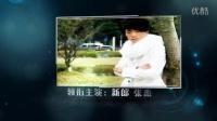 Ac魔少AE宣传视频制作第八期样品展示—爱的童话