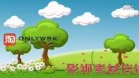 卡通春天轻松AE片头  logo演绎