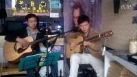 OD琴行-学生课时训练-吉他真的爱你双吉他弹唱chenxiaodong.18