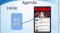 千锋3G学院-1326期iOS就业班-学员项目-新浪体育客户端