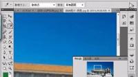 ps零基础视频教程-旋转与翻转 角度 标尺 信息调板
