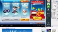 3月29日最新天天酷跑刷钻石 刷积分 带北京时间 100%不封号!