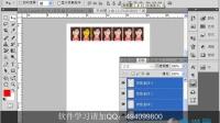 [PS]photoshop cs6 视频教程一寸照片