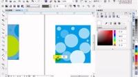 02_CorelDRAW® Graphics Suite X7新功能_矢量和位图图样填充