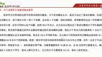 北京大学国际关系专业考研复试指导考研复试面试常问问题