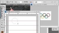 ps基础入门视频教程-螺旋结构 相互覆盖 遮盖 环环相扣