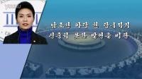 朝鲜电视台女播音员声音正常