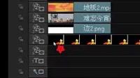20140330红枫老师X6会声会影《外景拍摄不能抠像的广场舞视频美化制作 视频制作课录