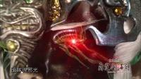 霹雳侠影之轰霆剑海录 抢先看02-03章
