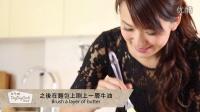 日日煮 2014 鸡蛋培根松饼 06