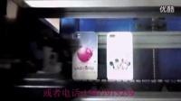 DIY手机保护壳定制自己照片 图案 诚招代理 威廉希尔app安卓一件代发