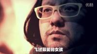 杭州 板砖乐队 MV 印度神油