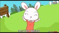 《小兔子乖乖》儿童歌曲视频大全100首 儿歌视频大全连续播放_标清_标清