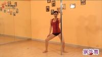 钢管舞教学分解动作 重庆齐乐舞比成品钢管舞教学 第2小段 青青草原免费观看相关视频