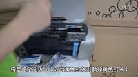 微信图片打印机-印功夫超级印钞机(打印机安装墨盒)教程