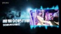 Ac魔少AE宣传视频制作第十六期样品展示—视觉展示