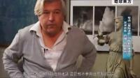 《加勒比海盗4》 《星际迷航》艺术总监专访 | 對話好萊塢 GE 環球東方