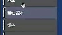 2014年03月31日晚上8点由紫百合老师PS大图音画《中国红》