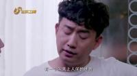 """《我爱男闺蜜》陈数强吻""""男闺蜜""""黄磊"""