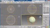 3dmax2014基础教程第十一节其它三维工具