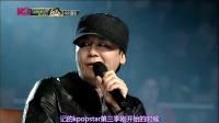 Kpop Star 140330