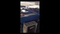 纸浆板 废纸切条视频 纤维切断机 碎布机 短切机