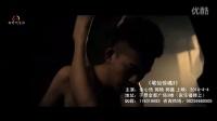 射洪新时代电影城《笔仙惊魂3》预告片