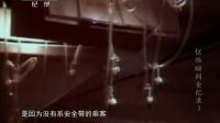 惊险瞬间全记录(三) 140402