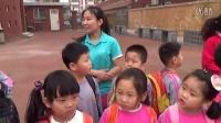 北京海淀红缨幼儿园大班参观小学视频幼小衔接百旺家苑幼儿教育