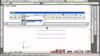 CAD2012用实例说话-电气设计详解(58集)导线符号的绘制