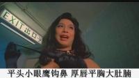 《我爱女汉子》劲爆RAP 25