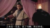 """恶搞水浒 宋江哭诉 妹子何在 圣诞过节光剩""""蛋""""  37"""