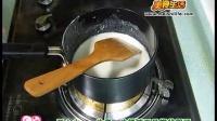汤种法制作面团