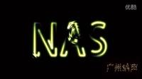 【纳声科技】用AE做的NAS字体光线描边