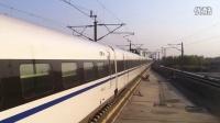2014/4/3深圳-北京西G72保定东进站