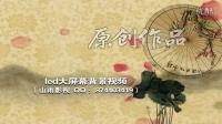 530 江南雨 古典女子扇子舞 雨伞舞 绸子舞 群体古装展示led素材