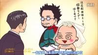 监督不行届01【中字超清】