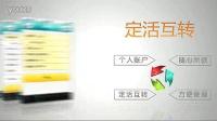 中国农业银行--掌上e达-06