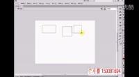flash cs6教程26.矩形工具