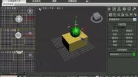 3d教程入门基础三维建筑效果图3dsmax2011视频教程