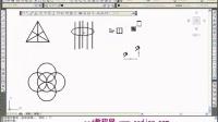 CAD2011建筑图形设计(138集)修剪