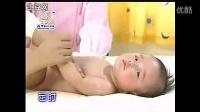 5个月婴幼儿护理 抚触手法 洗澡 游泳 擦身 母婴 母乳 孕妇分娩