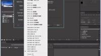 [AE]AE 视频教程 03 After Effects合成窗口的深入学习.mp4.mp4