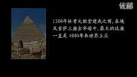 不得不看的世界十大建筑奇迹